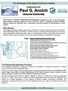 Ancich Scholarship